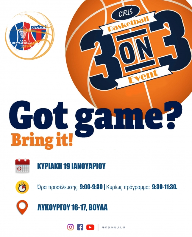 3on3 Basketball Event For Girls
